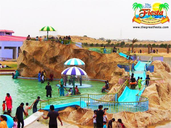 Fiesta Water Park
