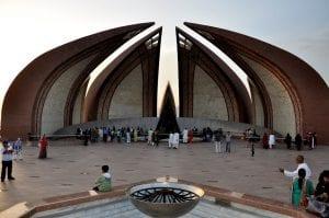 Shakar Parian National Park Pakistan Monument Islamabad