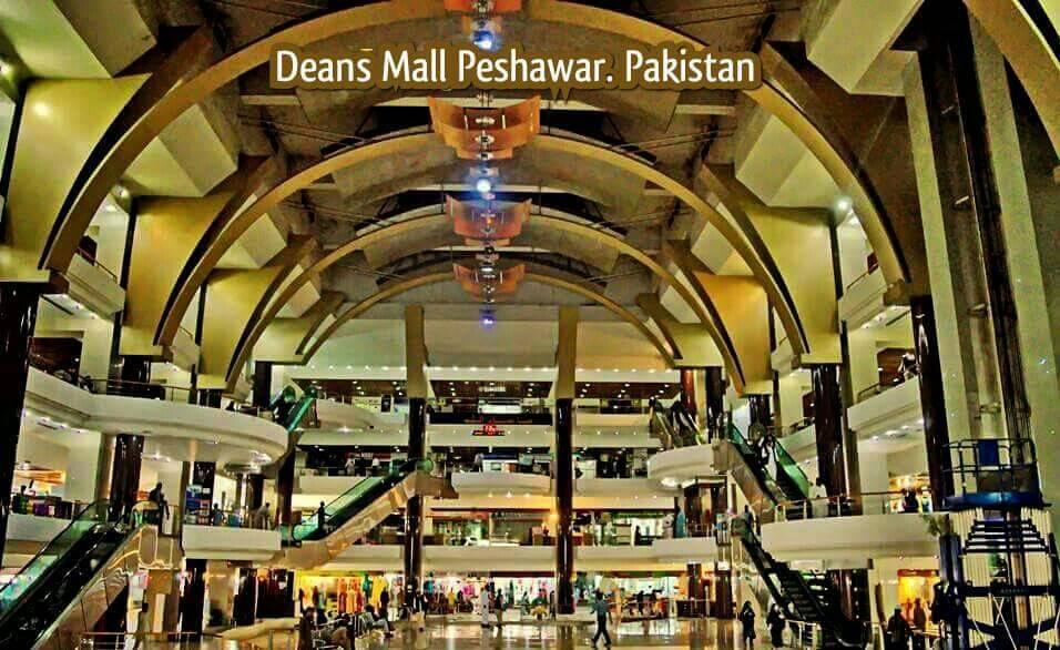 Dean's Shopping Mall