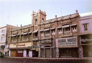 Edward House Karachi