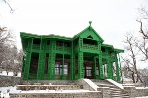 Quaid-e-Azam Residency