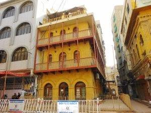 Wazir Mansion