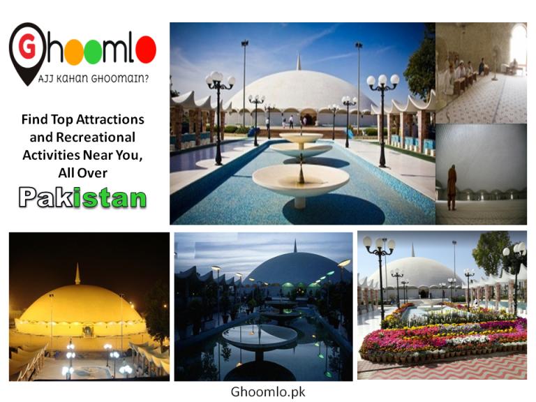 Masjid-e-Tooba