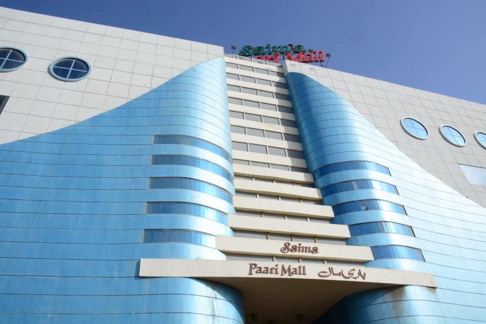 Saima Paari Mall