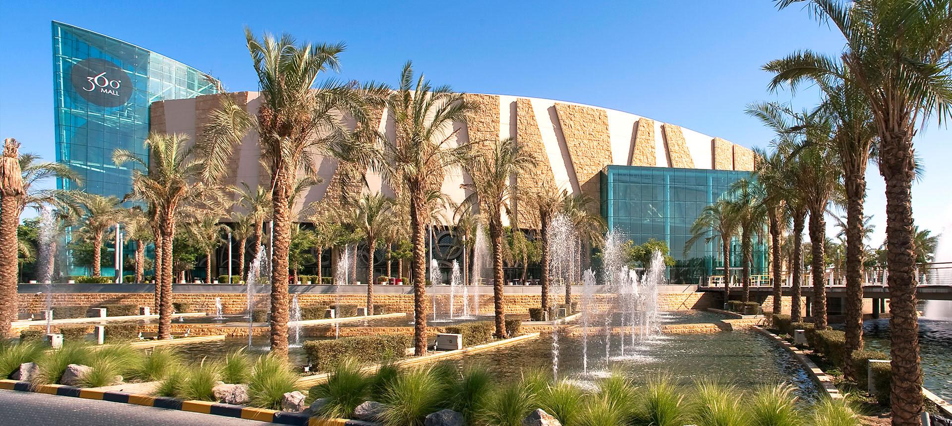 360 mall kuwait