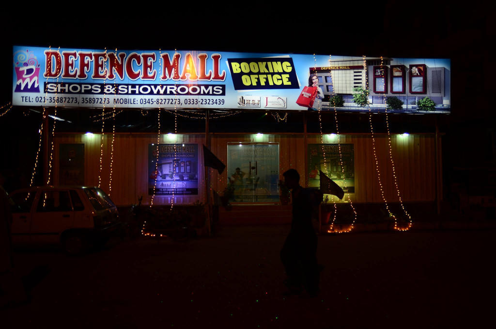 Defence Mall