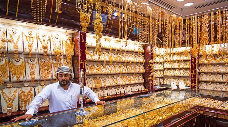 Ajman Gold Market