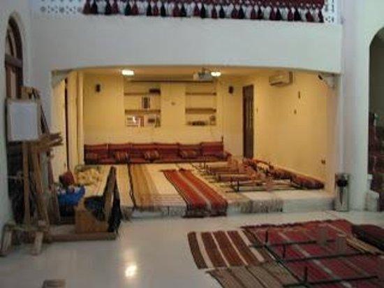Sadu House kuwait
