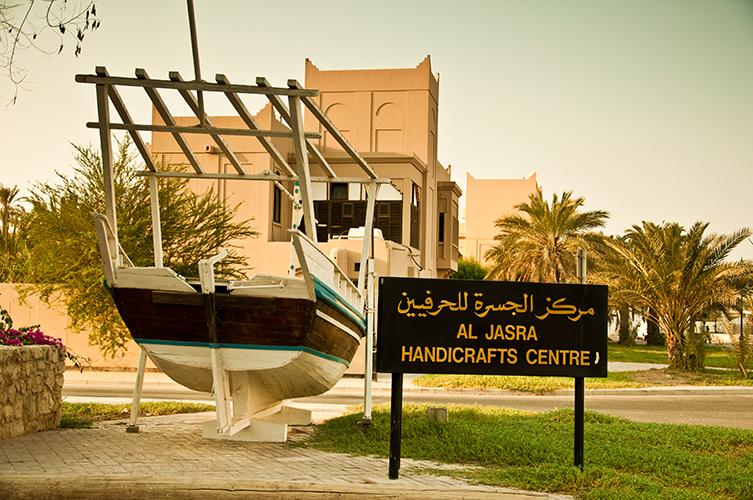 Al Jasra Handicrafts Centre Visit To Bahrain From Pakistan