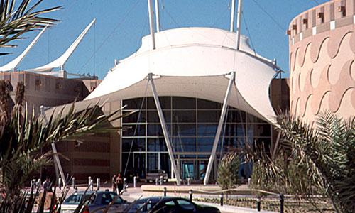the scientific center kuwait