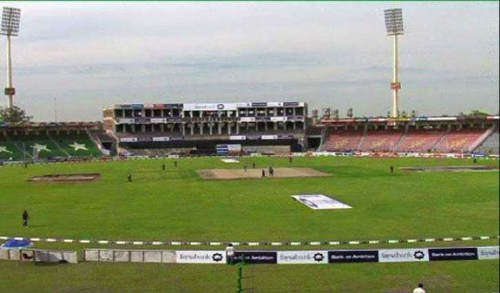 Iqbal Stadium of Faisalabad