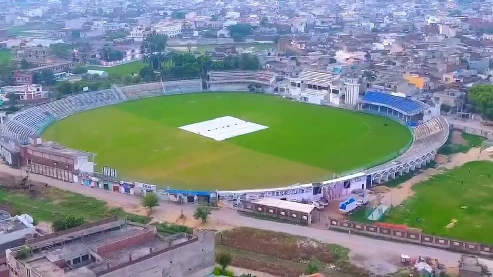Jinnah Stadium of Sialkot