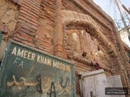 Ameer Khani Masjid