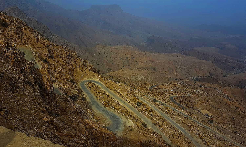 Gorak Hill