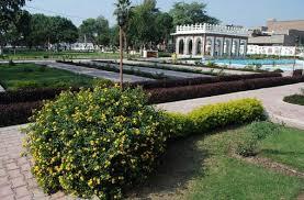 Shahi Bagh