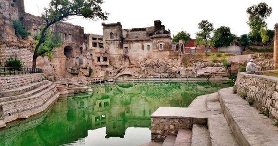 Image result for Katas Raj Temple