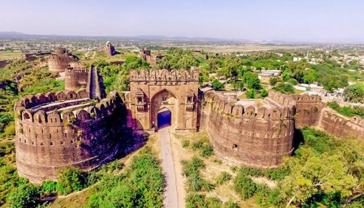 Image result for rohtas fort